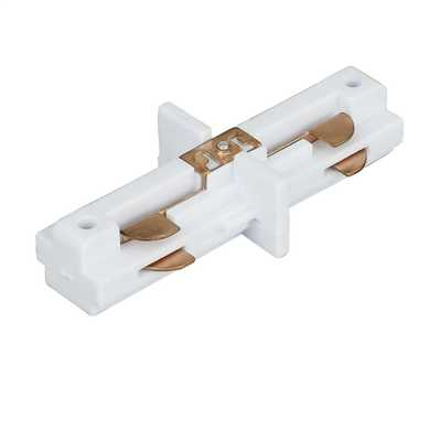 2 Way Track Connector White
