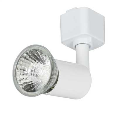 50W GU10 Cylindrical Head Track Spotlight White